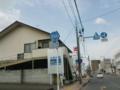 熊本県道250号八代港大手町線