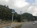 宮崎県道401号奈佐木高岡線