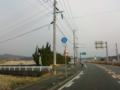 福岡県道29号直方宗像線