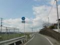 熊本県道329号原植木線