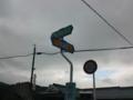 福岡県道439号才田筑前内野停車場線