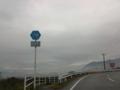 福岡県道718号吉井妹川線