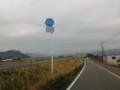 福岡県道511号吉井恵蘇宿線
