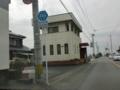 福岡県道749号保木吉井線