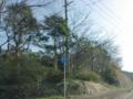 長崎県道60号獅子津吉線