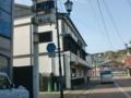 長崎県道153号田ノ浦平戸港線