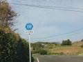 長崎県道230号北松公園平戸口線