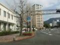 長崎県道26号佐世保港線