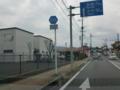 長崎県道222号平瀬佐世保線