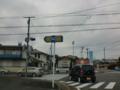 長崎県道142号重尾長畑線