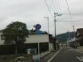 長崎県道137号彼杵停車場線