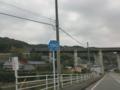 長崎県道190号千綿渓線