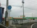 長崎県道126号松原停車場線