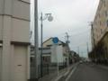 長崎県道127号竹松停車場線