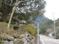 長崎県道252号多良岳大村線
