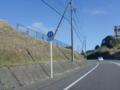 宮崎県道31号都城霧島公園線