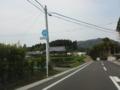宮崎県道42号都城野尻線