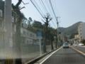 長崎県道28号長崎畝刈線