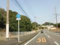 長崎県道12号大瀬戸西彼線