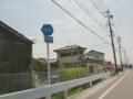 福岡県道250号長尾稗田平島線