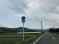福岡県道79号朝倉小石原線