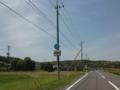 鹿児島県道42号川内加治木線