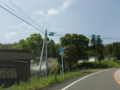熊本県道53号植木インター菊池線