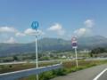 熊本県道39号矢部阿蘇公園線