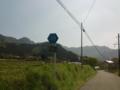 熊本県道319号仏原高森線