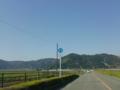 大分県道・熊本県道11号別府一の宮線