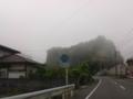 大分県道219号佐伯弥生線