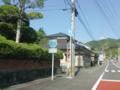 大分県道35号三重弥生線
