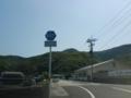 大分県道687号西野浦河内線