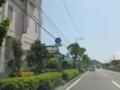 宮崎県道15号日知屋財光寺線