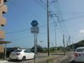 宮崎県道226号土々呂日向線