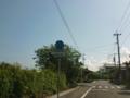 宮崎県道231号美々津停車場線