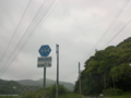 宮崎県道454号都井西方線