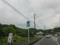 宮崎県道436号日南南郷線