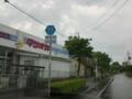 鹿児島県道73号鹿屋高山串良線