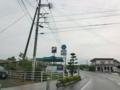 鹿児島県道544号折生野神野吾平線
