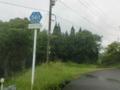 鹿児島県道561号神之川内之浦線