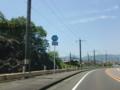 佐賀県道344号伊万里有田線