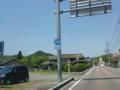 佐賀県道281号大木有田線