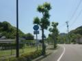 長崎県道・佐賀県道107号稗木場有田線