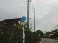 熊本県道23号菊池赤水線