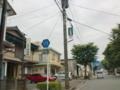 熊本県道172号大津停車場線