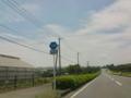 熊本県道209号曲手原水線