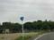 国道496号線