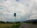 佐賀県道268号久間白石線