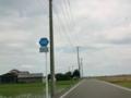 佐賀県道345号武雄白石線